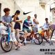 Nike 夏天暑假