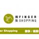 指點 Finger Shopping 優惠 / 優惠碼 / 折扣碼
