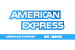 American Express card – 一卡走曬全世界「亞洲萬里通」